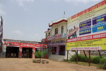 My Wait At A Dhaba by Dr. Swati A Gadgil at Spillwords.com