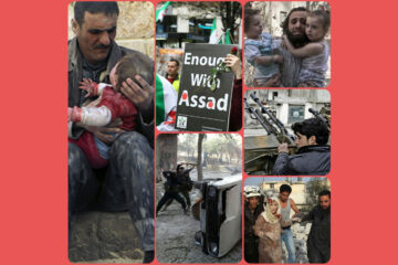 Syria's Mournful Insignia, written by Geovanni Villafañe at Spillwords.com