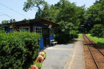 Itabu Station, a haiku written by Cindy Medina at Spillwords.com