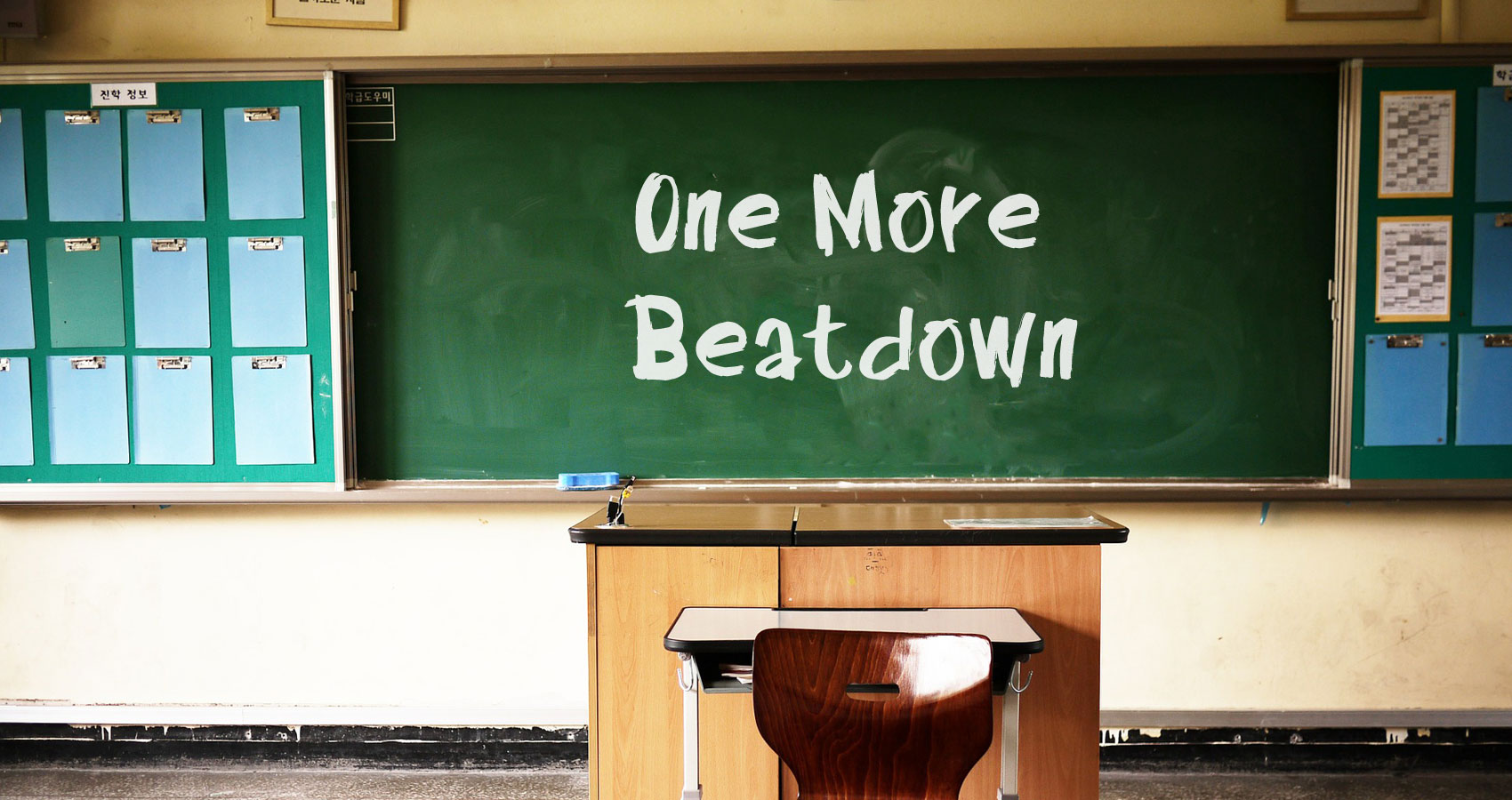 One More Beatdown, written by Shawn M. Klimek at Spillwords.com