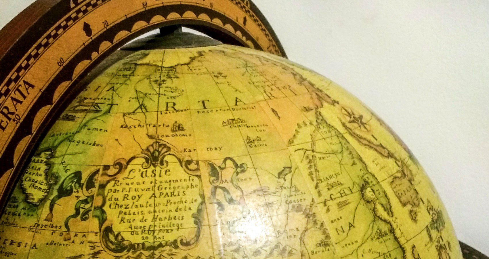 To A Vanished Globe, a poem written by Mark Scrivener at Spillwords.com