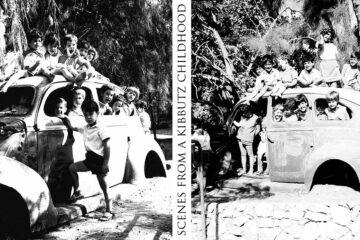 Scenes From A Kibbutz Childhood by Merav Zaks-Portal at Spillwords.com
