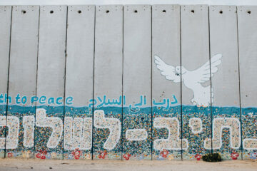 A Poem For A Palestinian Poet, poetry written by Lali Tsipi Michaeli at Spillwords.com